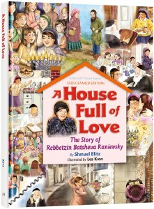 A House Full of Love [Hardcover]