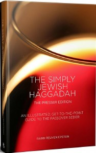 The Simply Jewish Haggadah [Hardcover]