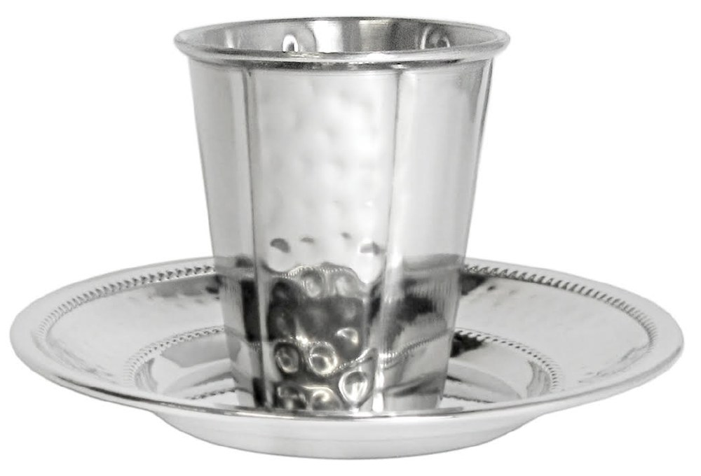 Modern Silver Plated Kiddush Cup and Plate Classy Wave Design