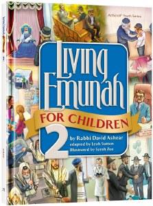 Living Emunah For Children Volume 2 [Hardcover]