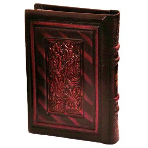 Antique Leather Tehillim Brown and Maroon