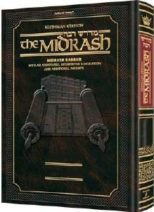 Kleinman Edition Midrash Rabbah Compact Size: Megillas Shir Hashirim [Compact Size Shir Hashirim]