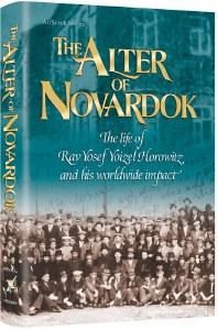 The Alter of Novardok [Hardcover]