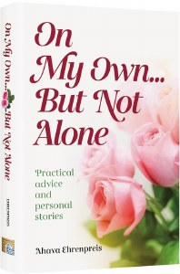 On My Own... But Not Alone [Hardcover]
