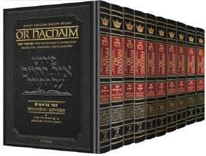 Or HaChaim Complete 10 Volume Set Yaakov and Ilana Melohn Edition [Hardcover]