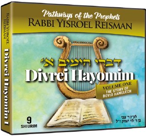 Divrei Hayomim Volume I Set of 9 CDs