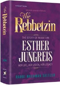 The Rebbetzin [Hardcover]