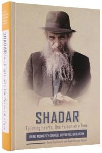 Shadar [Hardcover]