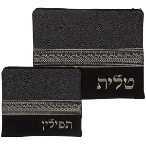 Tallis and Tefillin Bag Set Faux Leather Black and Grey Embroidered Design
