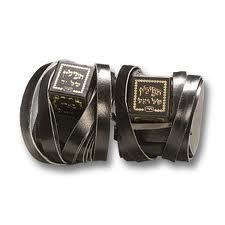 Tefillin Pair from Israel Beis Yosef Script Gasos (One piece of thick leather) Ashkenazi Style - Lefty