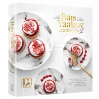 Bais Yaakov Cookbook Volume 2 [Hardcover]