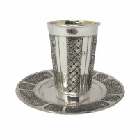 Kiddush Cup with Matching Saucer Hadad Sterling Silver 925 Collection Floral Diamond Design
