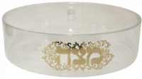 Lucite Matzah Box with Cover Accentuated with Gold Art