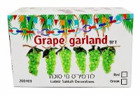 Sukkah Decoration Six Cluster Red Grape Garland on Rope 9'