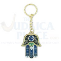 Key Chain Hamsa Shaddai Blue