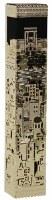 Mezuzah Case with Gold Colored Lazer Cut Metal Jerusalem and Beis HaMikdash Design 12cm