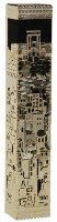 Mezuzah Case with Gold Colored Lazer Cut Metal Jerusalem and Beis HaMikdash Design 15cm