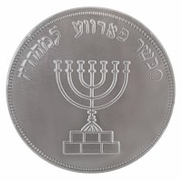 Pareve Chocolate Chanukah Large Medallion Silver Wrapper 1 Piece