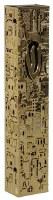 Mezuzah Case with Gold Colored Lazer Cut Metal Jerusalem Scene Design 12cm