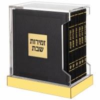 Lucite Bencher Holder Gold Base Includes Set Of 6 Simchonim Hebrew Benchers Faux Leather Black Ashkenaz [Hardcover]