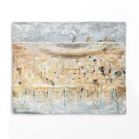 "Vinyl Kosel Wall Hanging Sukkah Decoration 18"" x 15"""