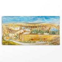 "Vinyl Colored Yerushalayim Wall Hanging Sukkah Decoration 35"" x 16"""