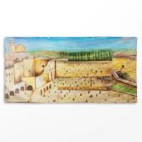"Vinyl Colored Kosel Wall Hanging Sukkah Decoration 30"" x 16"""