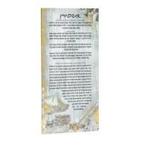 "Lucite Ushpezin Hand Painted Artwork Card Gold 9"""
