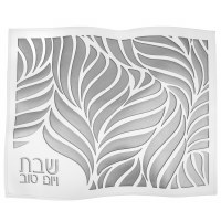 """Faux Leather Challah Cover Laser Cut Leaf Design Silver 17.5"""" x 22"""""""