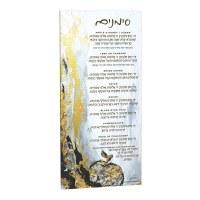 "Lucite Simanim Hand Painted Artwork Card Apple Design Gold Edut Mizrach 9"""