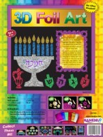 3D Foil Art Chanukah Project