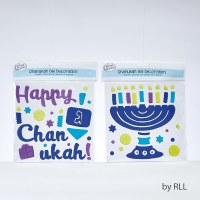 Chanukah Glitter Window Gel Decorations