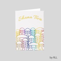 Jewish New Year Package Card Set Colorful Buildings Design 8 Count
