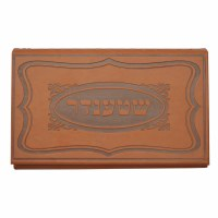 Compact Shtender Faux Leather Brown
