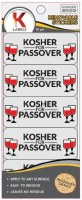 Kosher for Passover Stickers 10 pack