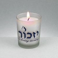 Yartzeit Candle 1 day  Frosted Glass 2.5''