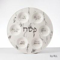 Ceramic Seder Plate Marble Design