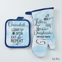 Chanukah Splash Hostess Set Contains Pot Holder and Oven Mitt
