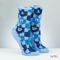 Chanukah Cozy Slipper Socks Dreidel Design Adult Size 10-13