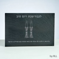 Slate Shabbat Candles Drip Tray Hebrew Blessing