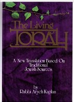 The Living Torah in English [Hardcover]