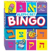 Aleph Bet Bingo Game