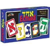 Echad Game