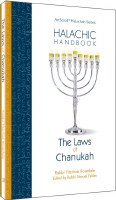 Halachic Handbook: The Laws of Chanukah [Paperback]