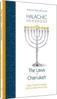 Halachic Handbook: The Laws of Chanukah [Paperback]