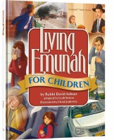 Living Emunah for Children Volume 1 [Hardcover]
