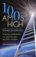 100 Amos High [Hardcover]