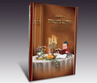 L'Hisaneig B'Tanugim - Weekly Parsha Kopele Book - Yiddish - Laminated
