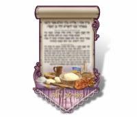 Hafrashas Challah Magnet - Purple