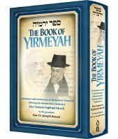 The Book of Yirmeyah [Hardcover]